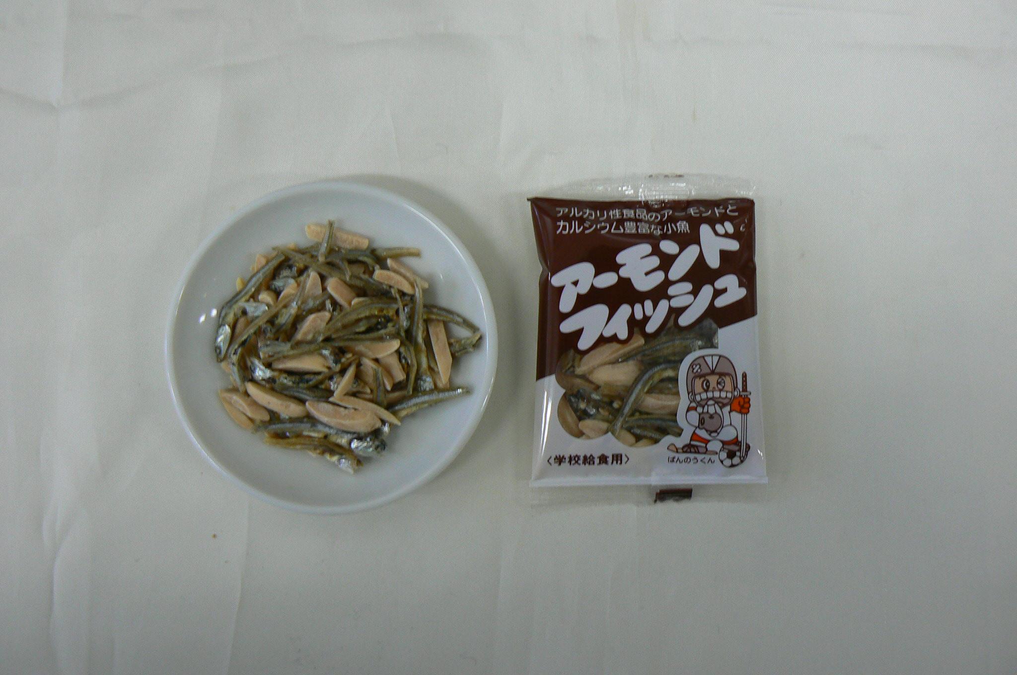 http://www.dotrakuichi.com/tonya/product/image/2021_F0001_4.jpg