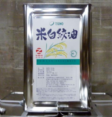 こめ油(米白絞油)16.5kg缶×1 こめ油(米白絞油)16.5kg缶×1