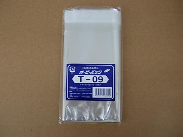 opp袋 テープ付 t-09